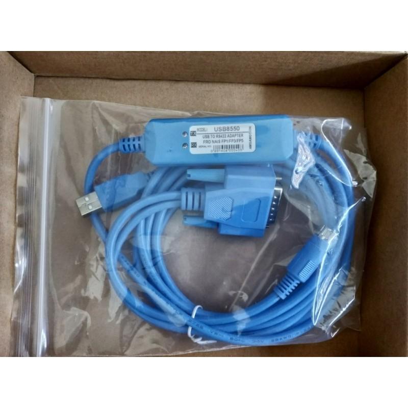 USB AFP8550